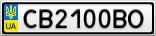Номерной знак - CB2100BO