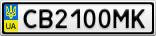 Номерной знак - CB2100MK