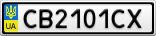 Номерной знак - CB2101CX