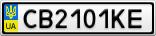 Номерной знак - CB2101KE
