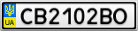 Номерной знак - CB2102BO