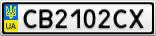 Номерной знак - CB2102CX