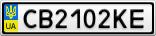 Номерной знак - CB2102KE