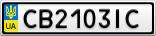 Номерной знак - CB2103IC