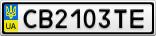 Номерной знак - CB2103TE