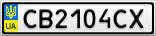 Номерной знак - CB2104CX