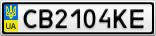 Номерной знак - CB2104KE