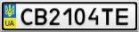 Номерной знак - CB2104TE