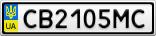 Номерной знак - CB2105MC