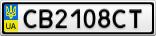 Номерной знак - CB2108CT
