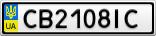 Номерной знак - CB2108IC