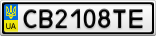 Номерной знак - CB2108TE