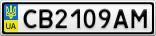 Номерной знак - CB2109AM