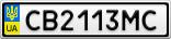 Номерной знак - CB2113MC