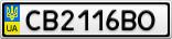 Номерной знак - CB2116BO