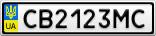 Номерной знак - CB2123MC