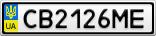 Номерной знак - CB2126ME