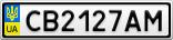 Номерной знак - CB2127AM