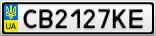 Номерной знак - CB2127KE