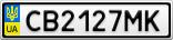 Номерной знак - CB2127MK