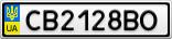 Номерной знак - CB2128BO