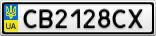 Номерной знак - CB2128CX