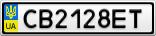 Номерной знак - CB2128ET