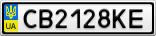 Номерной знак - CB2128KE