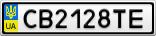 Номерной знак - CB2128TE