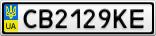 Номерной знак - CB2129KE