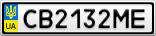 Номерной знак - CB2132ME