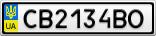 Номерной знак - CB2134BO