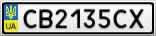 Номерной знак - CB2135CX