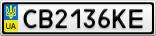 Номерной знак - CB2136KE