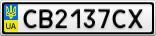 Номерной знак - CB2137CX