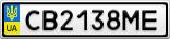 Номерной знак - CB2138ME