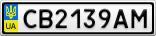 Номерной знак - CB2139AM