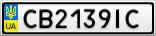 Номерной знак - CB2139IC