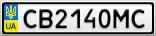 Номерной знак - CB2140MC