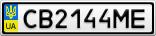 Номерной знак - CB2144ME