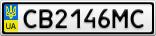 Номерной знак - CB2146MC