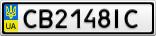Номерной знак - CB2148IC