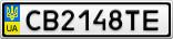 Номерной знак - CB2148TE