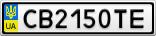 Номерной знак - CB2150TE