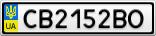 Номерной знак - CB2152BO