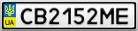 Номерной знак - CB2152ME