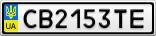 Номерной знак - CB2153TE
