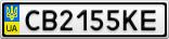 Номерной знак - CB2155KE