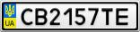 Номерной знак - CB2157TE