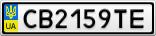 Номерной знак - CB2159TE
